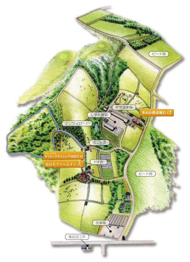 しずお農場MAP